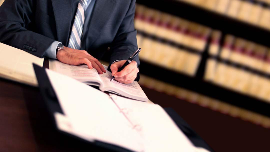 Dipartimento legale